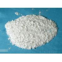 China LCD special chemicals Pharmaceutical grade calcium acetate on sale