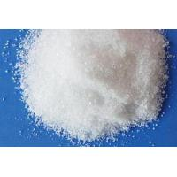 China LCD special chemicals Food grade calcium acetate on sale