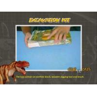 Sml. Prehistoric Animals Excavation kit toys,dig it out toys