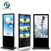 50 inch Network Digital Signage floor stand lcd ad player with android
