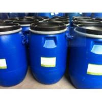 Buy cheap Non formaldehyde fixing agent from wholesalers