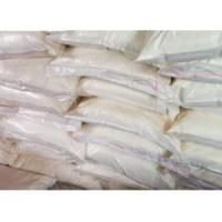 Buy cheap Neutral enzyme Minimum Order: 1000 from wholesalers