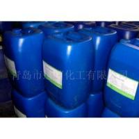Buy cheap Hydrogen peroxide decomposing enzyme from wholesalers