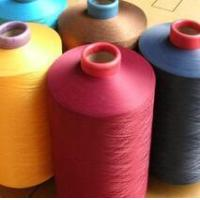 Quality Spandex yarn 100% dty 150D/48F polyester yarn for sale