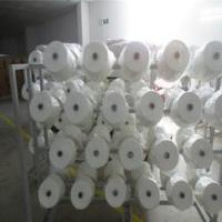 China Spandex yarn Best yarn price 100% viscose ring spun yarn with f on sale