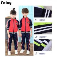 Quality Kindergarden School Uniforms Winter Suits for sale