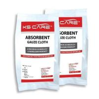 Quality Absorbent Gauze Cloth for sale