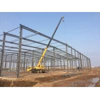 Quality Heavy Steel Structural Construction for sale