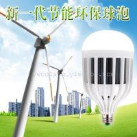 China 2835 models LED bulb color ball bulb on sale
