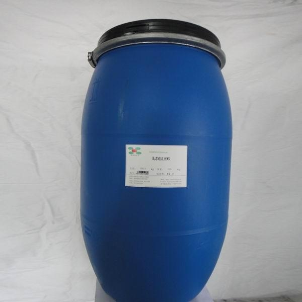 China Oxidation bleaching stabilizer WS