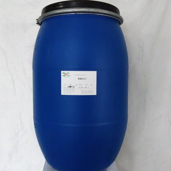 Buy Scouring agent LX-S at wholesale prices