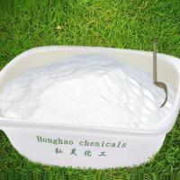 China Emulsifier Calcium acetate anhydrous 62-54-4 on sale