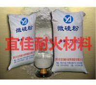 Superfine silica powder