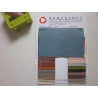 Quality PVC artificial leather for bags Product IDLYH109 for sale