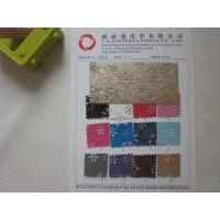Quality Synthetic Leather with glitter For Notebook Product IDLYJ201 for sale