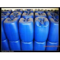 Quality Methanesulfonic acid CH3SO3H for sale