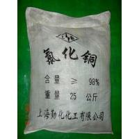 Quality Copper dichloride for sale