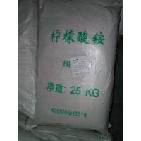 Quality ammonium citrate for sale