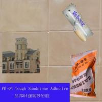 Quality PB-04 Tough Sandstone Adhesive for sale
