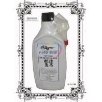 China Kuro Sumi body tattoo ink 360 ml on sale