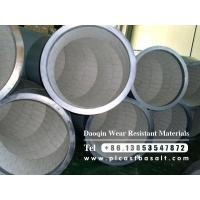 Buy cheap alumina ceramic lined steel elbow from wholesalers