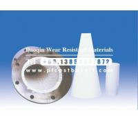 Buy cheap alumina ceramic production from wholesalers