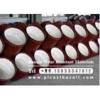 Buy cheap alumina ceramic lined steel pipe to be delivered from wholesalers