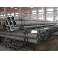 Quality Hot Ralling Steel Pipe for sale