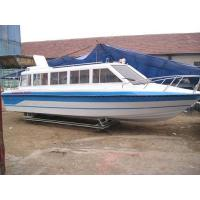 Buy cheap 21ft Cheap Price Abandoned Panga Boat HD-860 from wholesalers