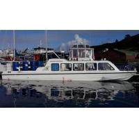 Quality 21ft Cheap Price Abandoned Panga Boat HD-1360 for sale
