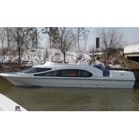 Buy cheap 21ft Cheap Price Abandoned Panga Boat HD-1380 from wholesalers