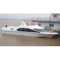 Buy cheap 21ft Cheap Price Abandoned Panga Boat HD-1580 from wholesalers