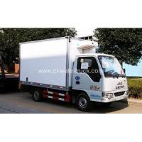 JAC refrigerated delivery van