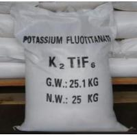 Buy cheap Potassium Fluotitanate from wholesalers