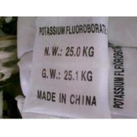 Buy cheap Potassium Fluoroborate from wholesalers