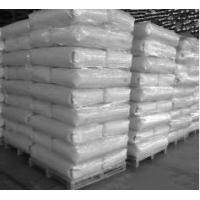 Buy cheap Sodium Bifluoride from wholesalers