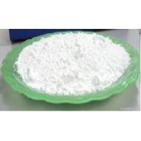 Buy cheap Aluminum Oxide from wholesalers