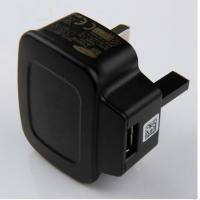 China Samsung Travel Charger ETAOU71XBE 5v 1a wholesale cell phone charger on sale