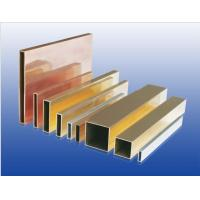 Quality Flat rectangular waveguide tube series Cable for sale