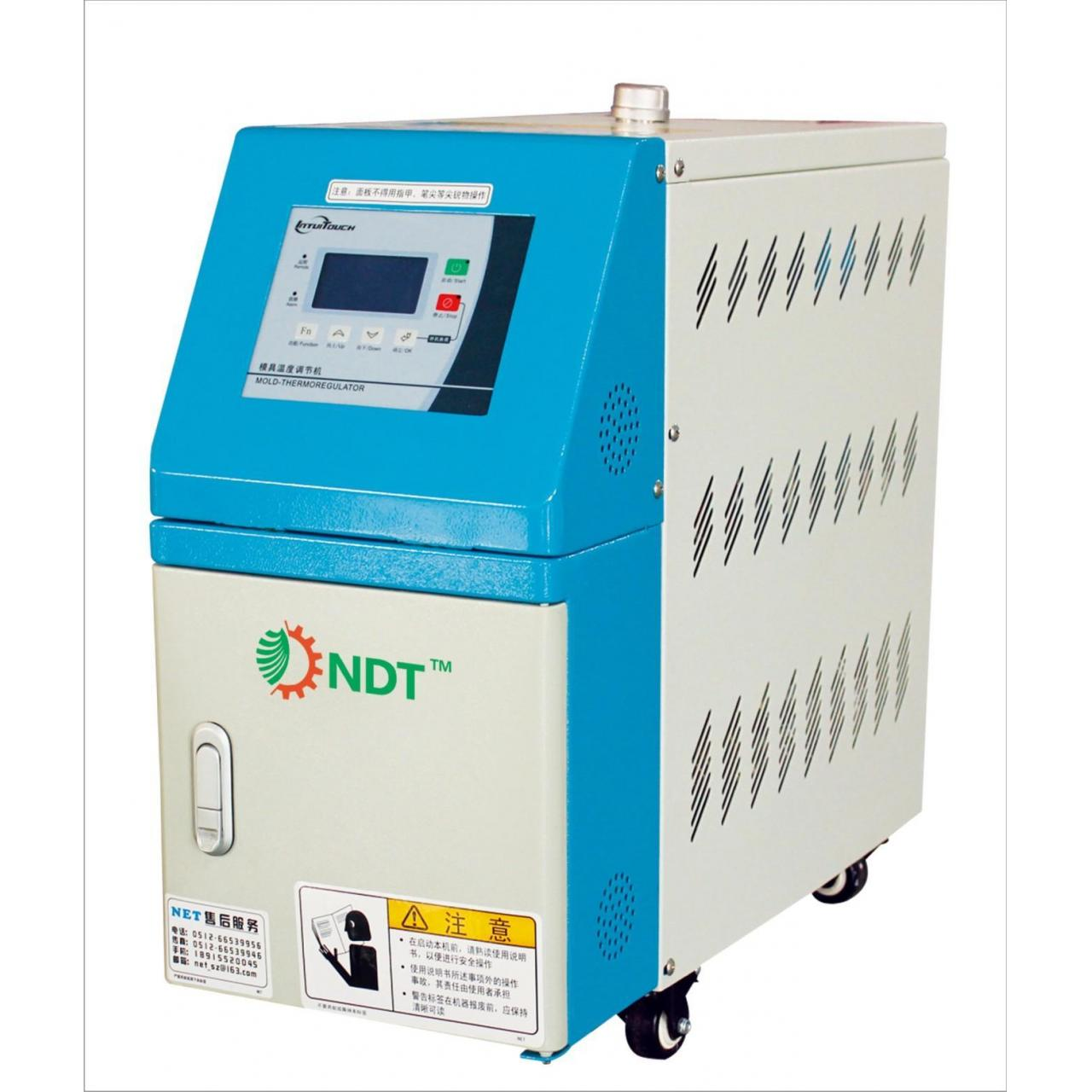Quality Oil type mold temperature machine for sale