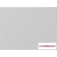 Long Fiber Polyester Flame Retardant Filter Media