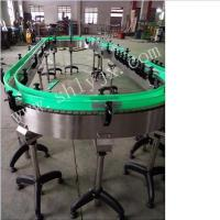 Plate chain conveyor