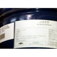 Quality Diethylene glycol ether acetate for sale