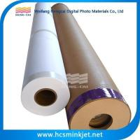 Quality UV Print 5.0m Knitted Backlit Textile for Light Box Use for sale
