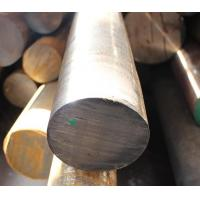 Steel Plate S50C Carbon structural steel