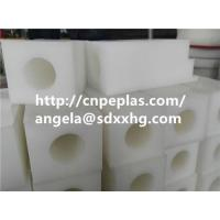 Quality plastic hdpe block for sale
