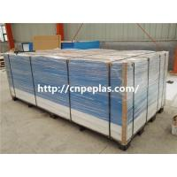Quality HDPE sheet package for sale