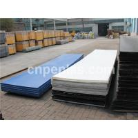 Quality UHMWPE Plastic sheet high density polyethylene extruded sheet for sale