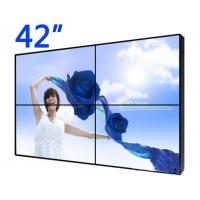 Quality Advertising Player 42 inch splicing wall for sale