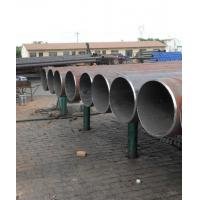 HOT EXPANDED STEEL PIPES
